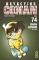 Couverture Détective Conan, tome 74 Editions Kana 2013