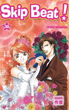 Couverture Skip Beat!, tome 30