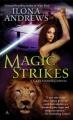 Couverture Kate Daniels, tome 3 : Attaque magique Editions Ace Books 2009