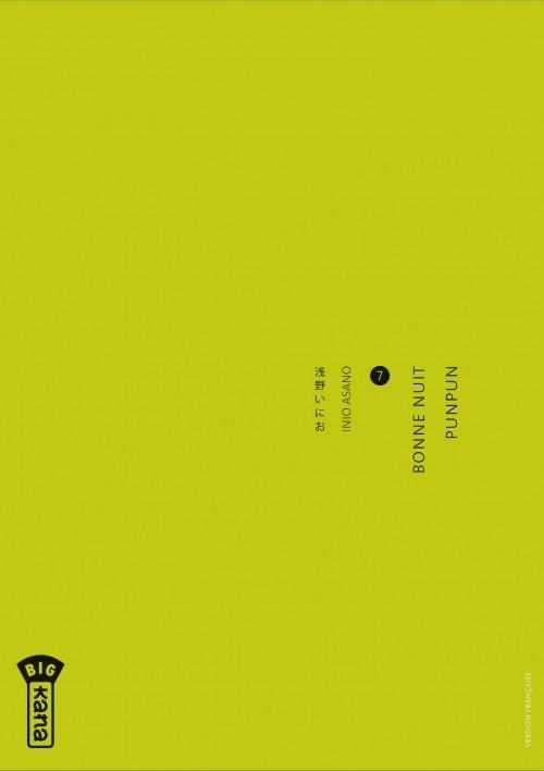Couverture Bonne nuit Punpun, tome 07