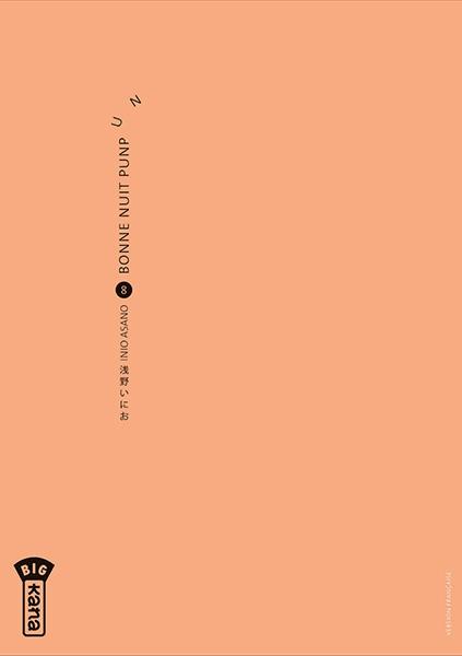 Couverture Bonne nuit Punpun, tome 08