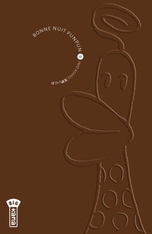 Couverture Bonne nuit Punpun, tome 09
