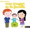 Couverture Mon imagier de la famille Editions Nathan (Kididoc) 2013