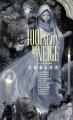 Couverture Fables, tome HS : 1001 nuits de neige Editions Urban Comics (Vertigo) 2013