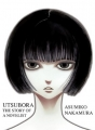Couverture Utsubora : The story of a novelist Editions Vertical 2013