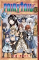 Couverture Fairy Tail, tome 33 Editions Pika 2013