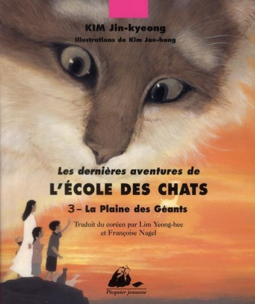 Couverture Les dernières aventures de l'école des chats, tome 3 : La plaine des géants