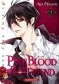 Couverture Pure blood boyfriend, tome 01 Editions Kurokawa (Shôjo) 2013