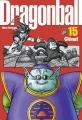 Couverture Dragon Ball, perfect, tome 15 Editions Glénat 2011