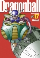 Couverture Dragon Ball, perfect, tome 17 Editions Glénat 2011