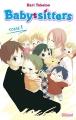 Couverture Baby-sitters, tome 01 Editions Glénat (Shôjo) 2014