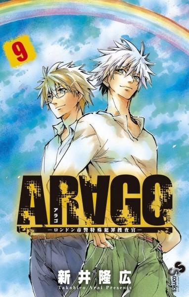Couverture Arago : Police Investigator, tome 9