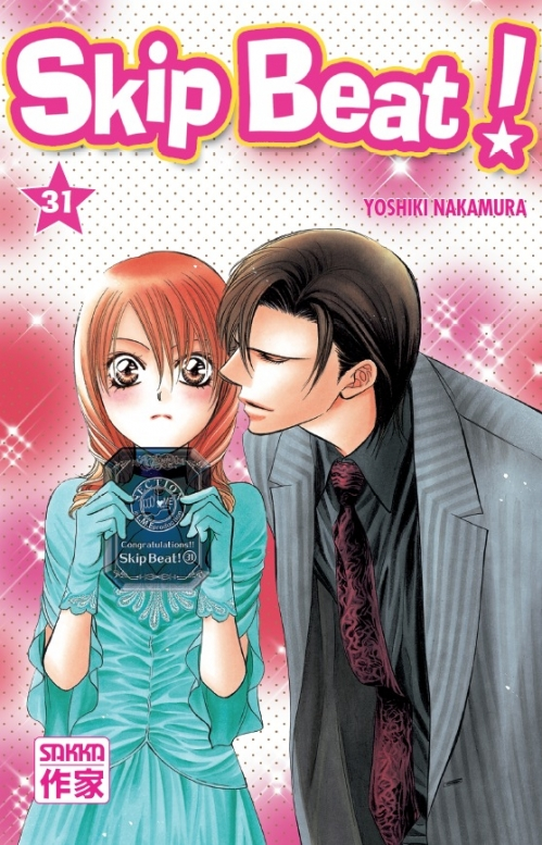 Couverture Skip Beat!, tome 31