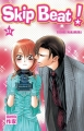 Couverture Skip Beat!, tome 31 Editions Casterman (Sakka) 2014