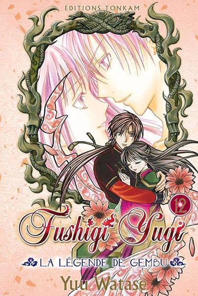 Couverture Fushigi Yugi : La Légende de Gembu, tome 12