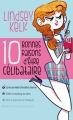 Couverture 10 bonnes raisons d'être célibataire Editions Milady (Central Park) 2014