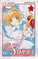 Couverture Card Captor Sakura, tome 04 Editions Star Comics 1999