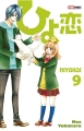 Couverture Hiyokoi, tome 09 Editions Panini 2014