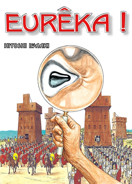 Couverture Eurêka !