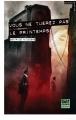 Couverture Vous ne tuerez pas le printemps Editions Gulf Stream (Courants noirs) 2013