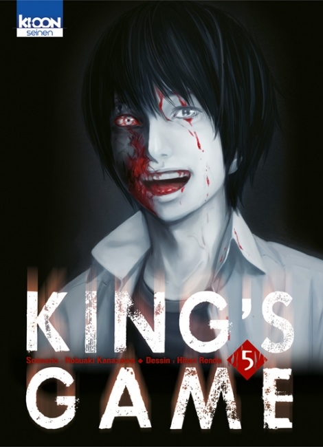 Couverture King's Game, tome 5