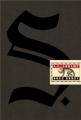 Couverture S. Editions Michel Lafon 2014
