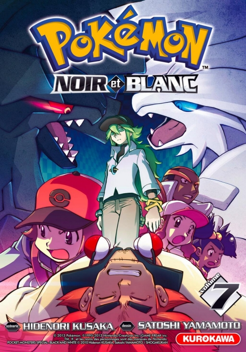 Couverture Pokémon : Noir et blanc, tome 7