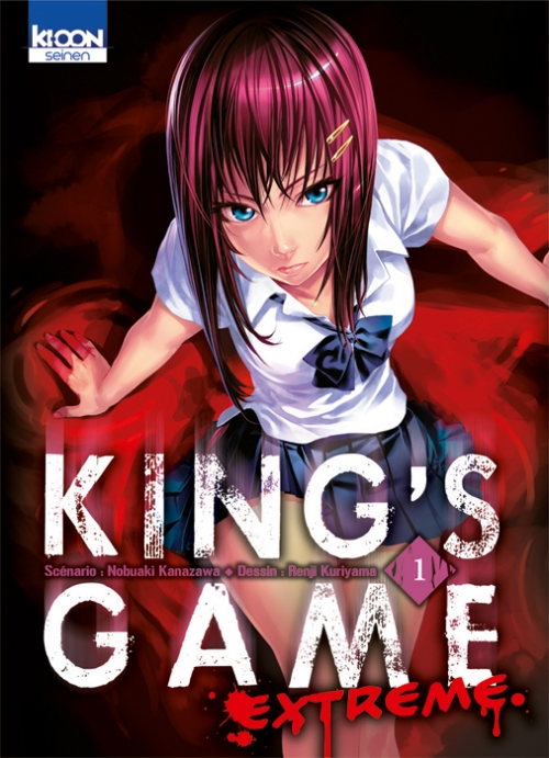 Couverture King's Game Extreme, tome 1