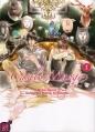 Couverture Castle Mango, tome 1 Editions Taifu comics (Yaoï) 2013