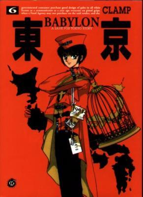 Couverture Tokyo Babylon, tome 6