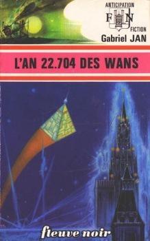 Couverture L'An 22704 des Wans
