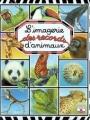 Couverture L'imagerie des records d'animaux Editions Fleurus (L'imagerie) 2003