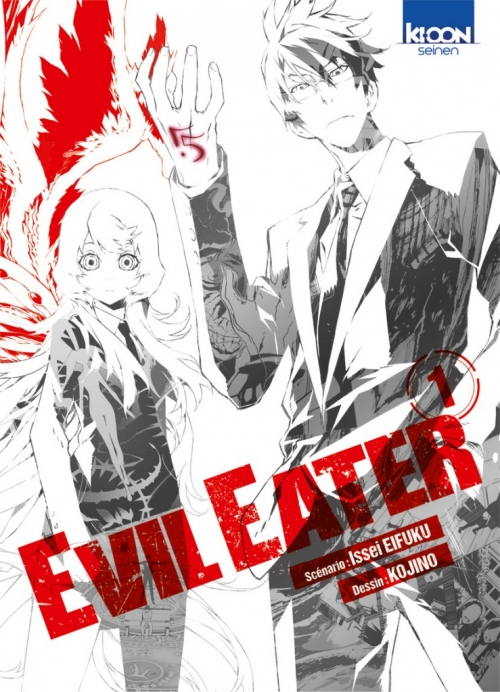 Couverture Evil eater, tome 1