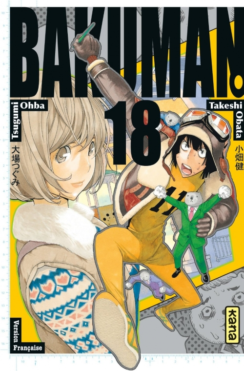 Couverture Bakuman, tome 18