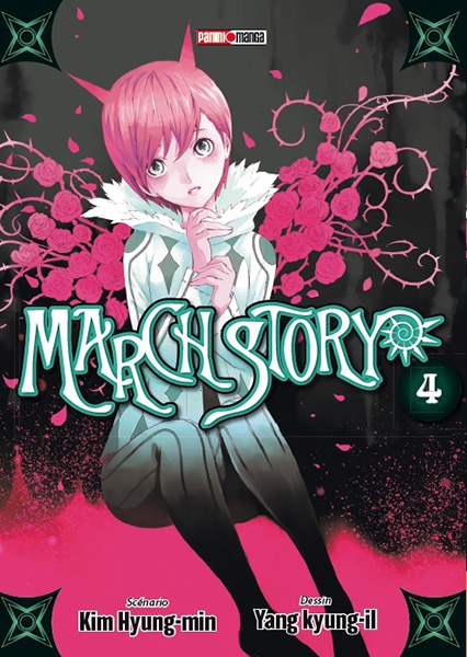 Couverture March Story, tome 4