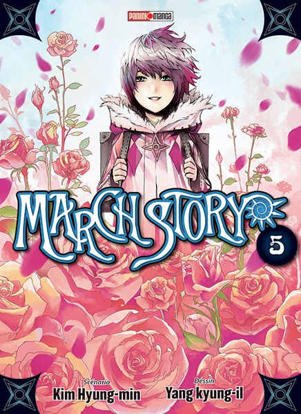 Couverture March Story, tome 5