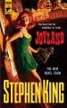 Couverture Joyland Editions Hard Case Crime 2013
