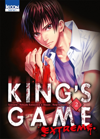 Couverture King's Game Extreme, tome 2