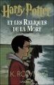Couverture Harry Potter, tome 7 : Harry Potter et les reliques de la mort Editions Gallimard  (Jeunesse) 2007