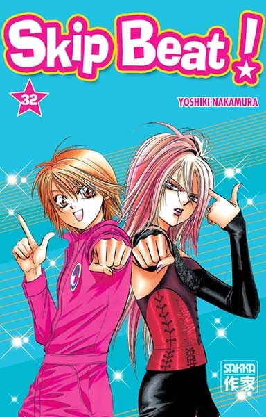 Couverture Skip Beat!, tome 32