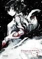 Couverture Knights of Sidonia, tome 07 Editions Glénat 2014