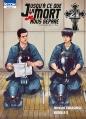 Couverture Jusqu'à ce que la mort nous sépare, tome 21 Editions Ki-oon (Seinen) 2014
