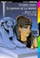 Couverture Le roman de la momie Editions Folio  (Junior - Edition spéciale) 2000