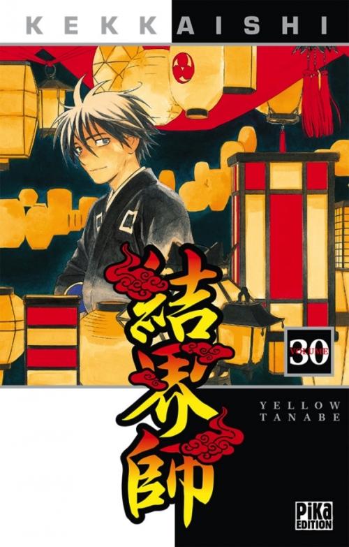 Couverture Kekkaishi, tome 30