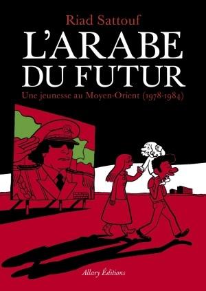 Couverture L'arabe du futur, tome 1