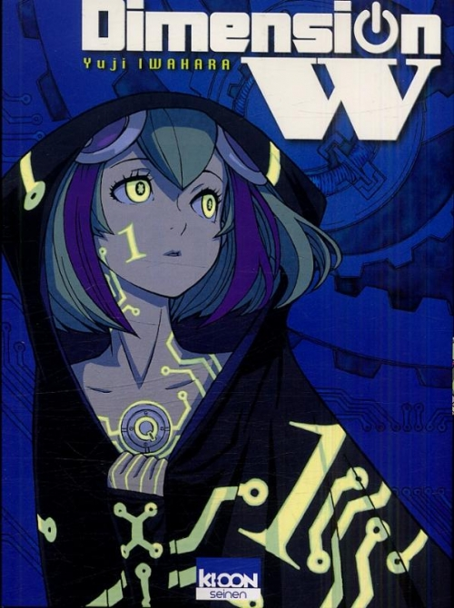 Couverture Dimension W, tome 01