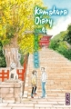 Couverture Kamakura Diary, tome 4 Editions Kana (Shôjo) 2014
