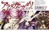 Couverture Arata, tome 22 Editions Shogakukan 2013