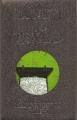 Couverture La Nuit du renard Editions France Loisirs 2000