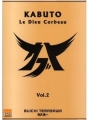 Couverture Kabuto Le Dieu Corbeau, tome 2 Editions Taifu comics (Shônen) 2009